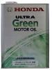 масло HONDA ULTRA GREEN для гибридных бензиновых двигателей, 4л