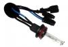 Ксеноновая лампа IPF H1 (4300K) XD41 L