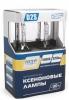 Ксеноновые лампы MTF Light D2S ACTIVE NIGHT (5000K) AXBD2S