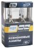 Ксеноновые лампы MTF Light D2R ACTIVE NIGHT (6000K) AS6D2R
